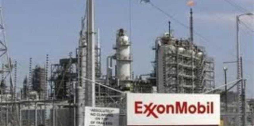 ExxonMobil gjobitet me 236 milionë dollarë