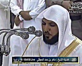 Idetë për dhjetë ditët e fundit të Ramazanit