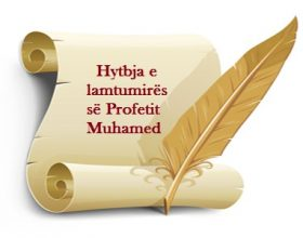Hutbeja lamtumirëse e Muhammedit – paqa dhe mëshira e Allahut qoftë mbi të