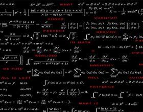 Islami mbi shkencën e fizikës