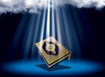 Abetarja kuranore – Mësimi 4