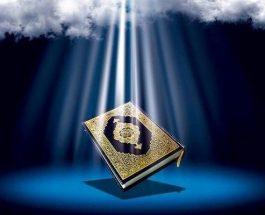 Kur'ani i Shenjte, ilac per cdo semundje