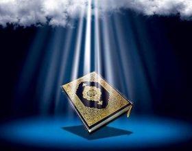 Ne te shpallem Kuranin qe eshte sherim dhe meshire per besimtaret