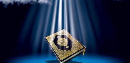 """Ky ishte edhe shkaku i zbritjes së dy sureve të fundit të Kuranit, kapitujt """"Felek"""" dhe """"Nas"""""""