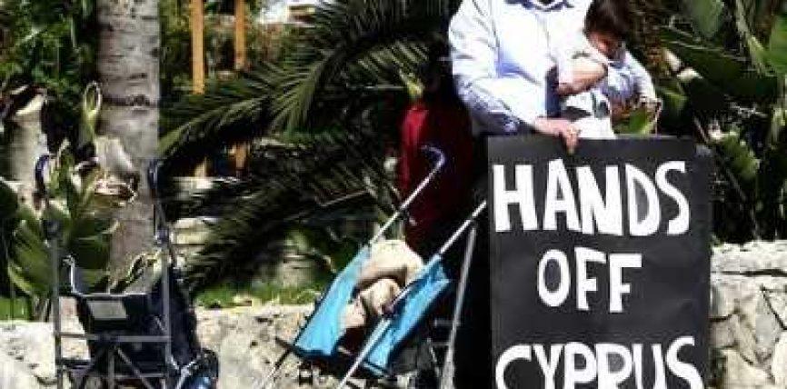 Kriza e shtetit te Qipros, paguhet nga paratë e qytetarëve