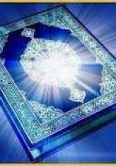 Pyetje për shërimin Islam
