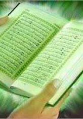 Kushtet të cilat duhet t'i plotësojë ai që merret me rukje fetare