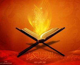 Mjekimi me Kur'an dhe lutje nga Sunneti