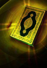 Shërimi i sihrit (magjisë) (2)