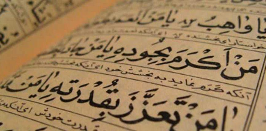 Kërkoi mangësi ne Kuran, e pranoi Islamin!