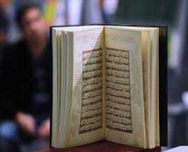 Muaji i Kuranit: Mos u mërzit, Zoti është me ne