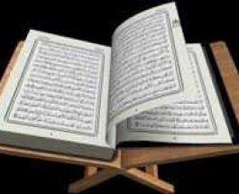 8 këshilla për shtimin e imanit
