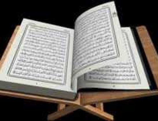 Magjia dhe Mësyshi – Shejh Khalid el Ibshi
