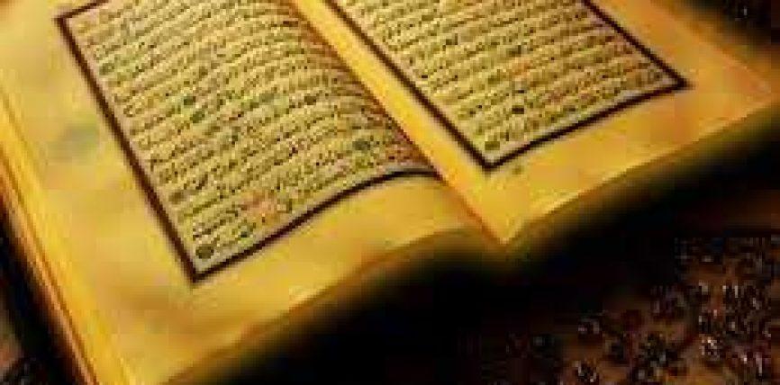 Mrekullitë e Kur'anit