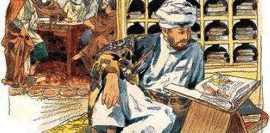 Kur muslimanet ishin te kapur pas Kuranit?