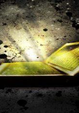 Ajetul Kursija 100x ze i mrekullueshem (tesbih dova)