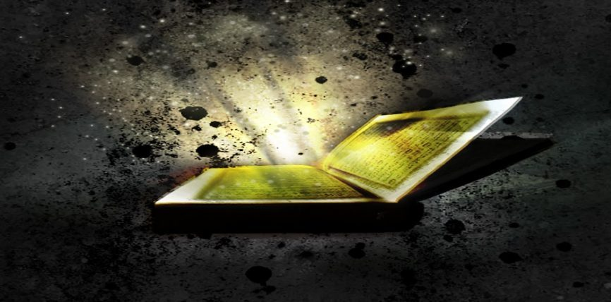 Lutja per ta gjetur sihrin (magjine)