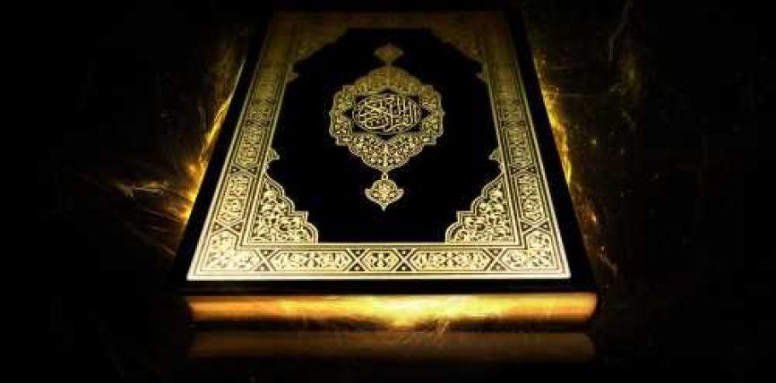 Dobitë e shërimit me Kur'an dhe Sunnet
