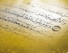 A lejohet me lexu Kur'anin me perkthim shqip pa abdes edhe pa mbulese?