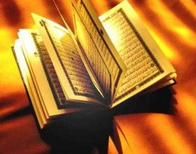 Sjellja e Othman ibn Afanit me Kuranin