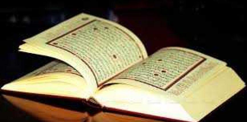 Metodat Kur'anore të shërimit të disa sëmundjeve shpirtërore