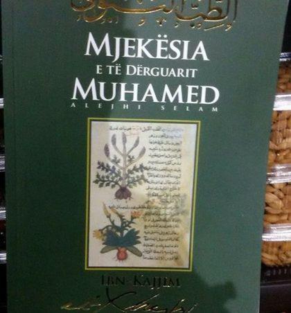 """Kjo është për ju anëtarë të """"Mjekesia Islame"""" – – Libri i shumëkërkuar nga ju -Ibn Kajim El xheuzije MJEKËSIA E PEJGAMBERIT"""