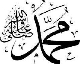 Vlera e salavateve mbi të dërguarin e Allahut,lavdia dhe paqja e Allahut qofshin mbi të