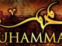 Kush është Muhamedi ?