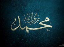 Salavatet mbi Profetin alejhi selam jane shkak per faljen e gjynaheve dhe largimin e fatkeqesive