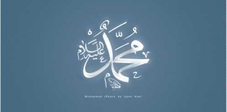 Dhembshuria dhe mëshira e profetit Muhamed alejhi selam !!