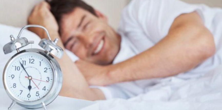 Pasi të lexoni këtë artikull, do zgjoheni gjithmonë herët
