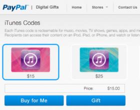 PayPal lanson një dyqan për dhurata dixhitale