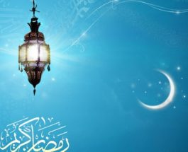 Mire se vjen Ramazan!