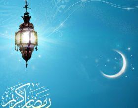 Kush e agjeron Ramazanin – me besim dhe shprese ne shperblimin e Allahut – i falen gjynahet qe ka kryer