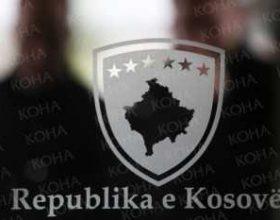 Kërkim falja e Serbisë, fillimi i pajtimit