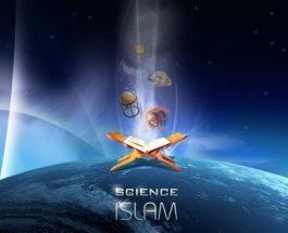 Teoria e Ajnshtajnit dhe Kurani