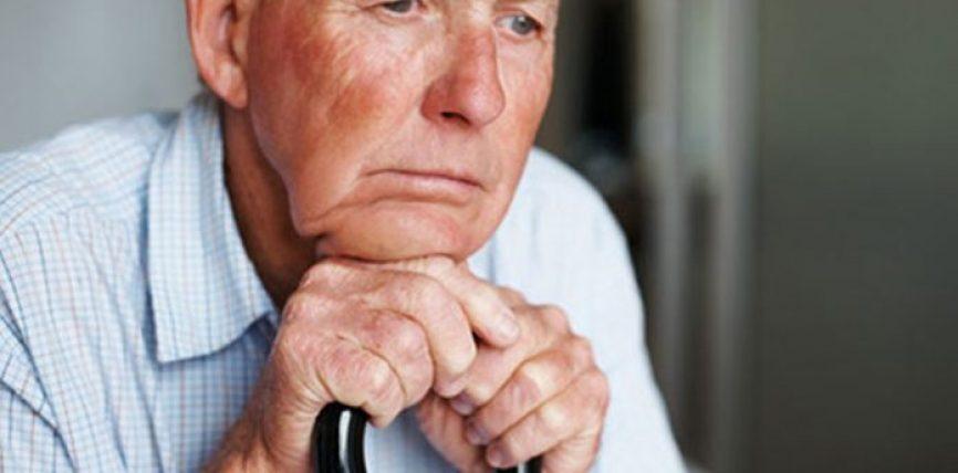 Çfarë është sëmundja e Alzheimerit…