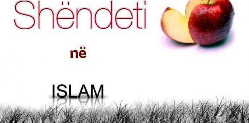 Ruajtja e shëndetit në Islam