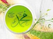 Disa aspekte të dimensioneve hyjnore të Muhammedit salAllahu alejhi we selem