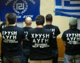 Agimi i Artë kundër xhamisë në Athinë