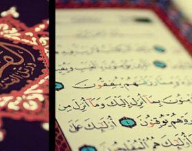 Kur'ani ilaç hyjnor për shërimin e sihrit dhe magjisë