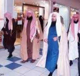 Magjistarja që deshi t'i ikë institutit për urdhërim në të mirë në Saudi