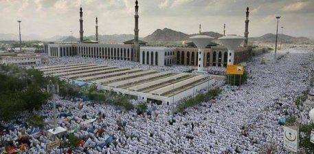 Faleni njëri-tjetrin para ditës së Arafatit