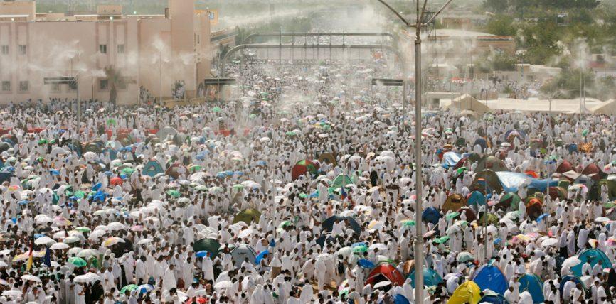 Dita e Arafatit dhe agjerimi i saj