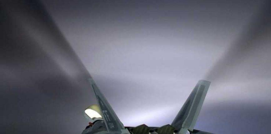 Kodi i kuq, armët më moderne që SHBA mund të përdorë në Siri