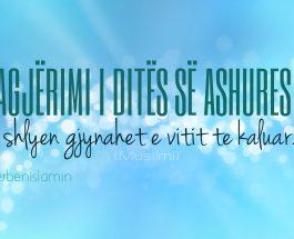 Dy tre fjalë rreth agjërimit të Ashures