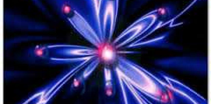 Atomi në këndvështrim Islam