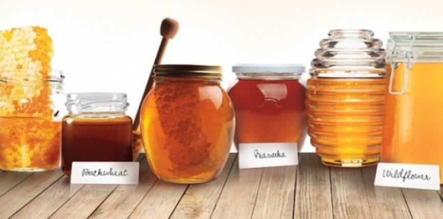 Mjaltë Bagremi – Ja për cka mund t'a përdorim ? Ja disa receta