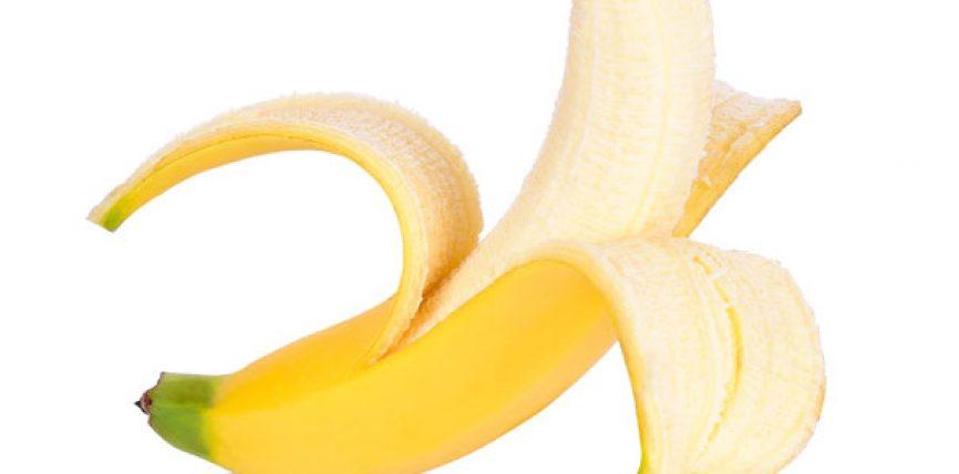 Banania përmendet një herë në Kur'an