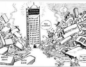 Me banka islame do ti vije fundi kaosit në Evropë